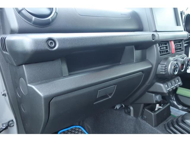 「スズキ」「ジムニーシエラ」「SUV・クロカン」「茨城県」の中古車19