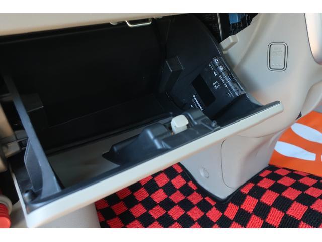 PZターボスペシャル ハイルーフ 4WD 両側電動スライド オートステップ レーダーブレーキサポート シートヒーター スマートキー 本革調シートカバー SDナビ フルセグ DVD再生 Bluetooth Bカメラ ETC(32枚目)
