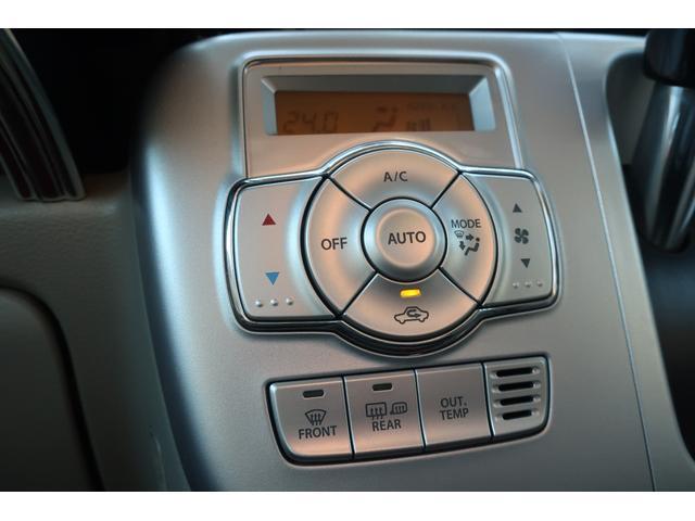 PZターボスペシャル ハイルーフ 4WD 両側電動スライド オートステップ レーダーブレーキサポート シートヒーター スマートキー 本革調シートカバー SDナビ フルセグ DVD再生 Bluetooth Bカメラ ETC(37枚目)