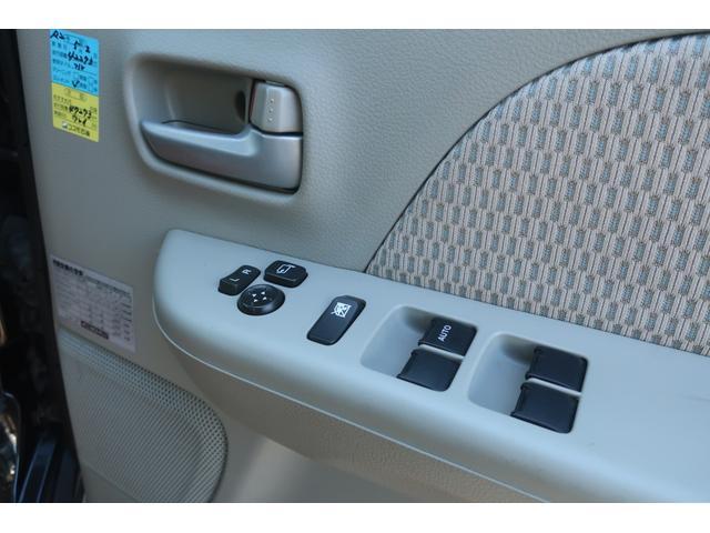 PZターボスペシャル ハイルーフ 4WD 両側電動スライド オートステップ レーダーブレーキサポート シートヒーター スマートキー 本革調シートカバー SDナビ フルセグ DVD再生 Bluetooth Bカメラ ETC(48枚目)