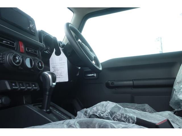 XC リフトアップ スズキセーフティサポート 純正16インチAW MTタイヤ 社外SDナビ 地デジ ETC オートライト LEDヘッドライト  レーンアシスト  クルーズクルーズコントロール(53枚目)