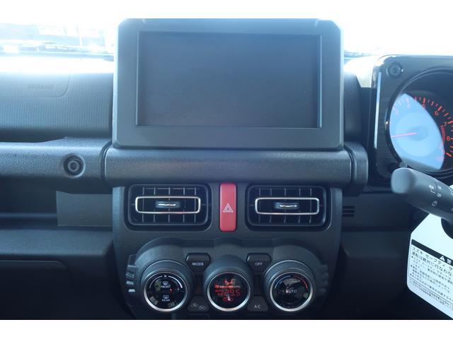 XC スズキセーフティサポート 衝突被害軽減ブレーキ 車線逸脱警報 ふらつき警報 標識認識機能 誤発進抑制機能   LEDヘッドライト ヘッドライトウォッシャー クルーズコントロール シートヒーター(10枚目)