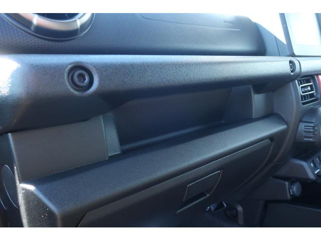 XC スズキセーフティサポート 衝突被害軽減ブレーキ 車線逸脱警報 ふらつき警報 標識認識機能 誤発進抑制機能   LEDヘッドライト ヘッドライトウォッシャー クルーズコントロール シートヒーター(27枚目)