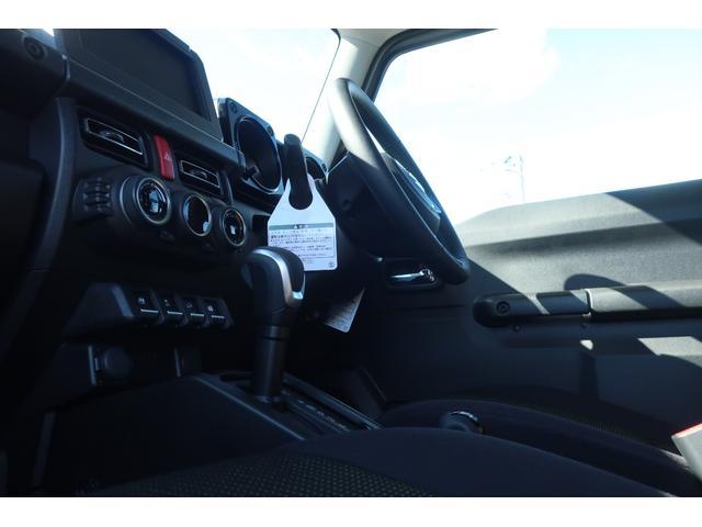 XC スズキセーフティサポート 衝突被害軽減ブレーキ 車線逸脱警報 ふらつき警報 標識認識機能 誤発進抑制機能   LEDヘッドライト ヘッドライトウォッシャー クルーズコントロール シートヒーター(29枚目)