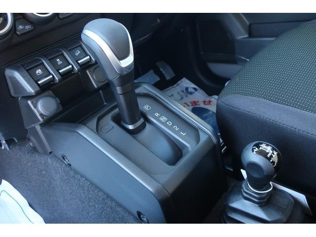 XC スズキセーフティサポート 衝突被害軽減ブレーキ 車線逸脱警報 ふらつき警報 標識認識機能 誤発進抑制機能   LEDヘッドライト ヘッドライトウォッシャー クルーズコントロール シートヒーター(31枚目)
