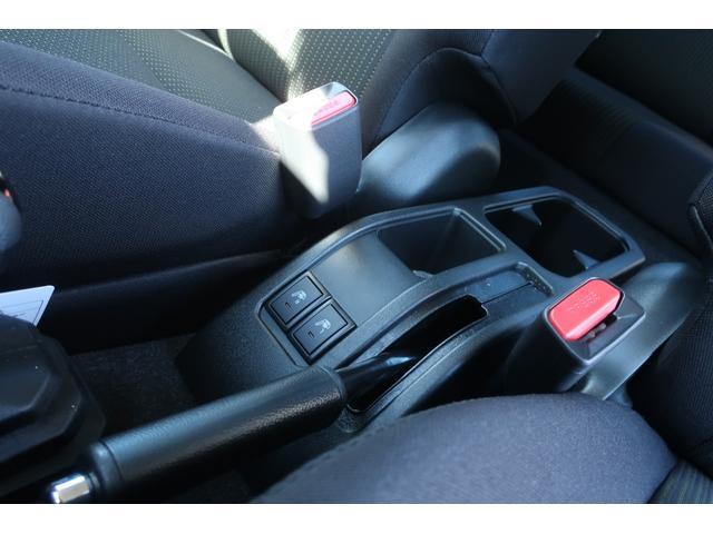 XC スズキセーフティサポート 衝突被害軽減ブレーキ 車線逸脱警報 ふらつき警報 標識認識機能 誤発進抑制機能   LEDヘッドライト ヘッドライトウォッシャー クルーズコントロール シートヒーター(32枚目)
