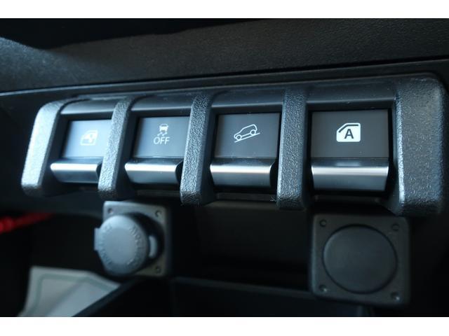XC スズキセーフティサポート 衝突被害軽減ブレーキ 車線逸脱警報 ふらつき警報 標識認識機能 誤発進抑制機能   LEDヘッドライト ヘッドライトウォッシャー クルーズコントロール シートヒーター(35枚目)