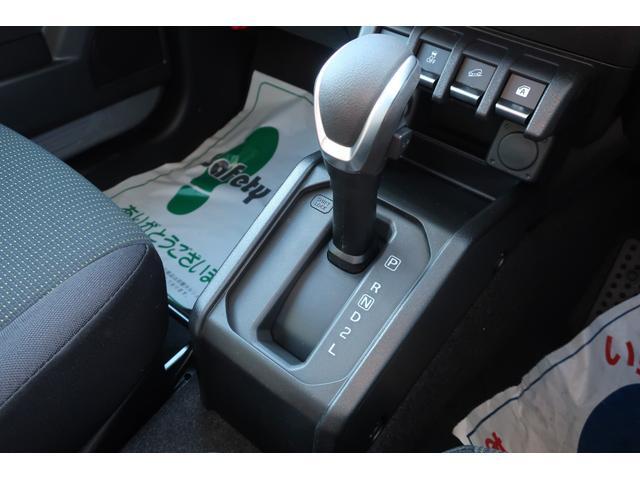 XC スズキセーフティサポート 衝突被害軽減ブレーキ 車線逸脱警報 ふらつき警報 標識認識機能 誤発進抑制機能   LEDヘッドライト ヘッドライトウォッシャー クルーズコントロール シートヒーター(36枚目)