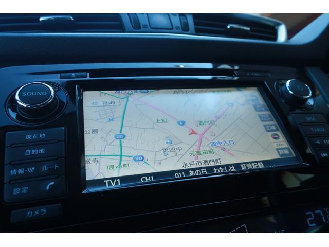 20X ハイブリッド エマージェンシーブレーキP 4WD 新品17インチAW 新品M/Tタイヤ 純正SDナビ フルセグ 全周囲モニター Bluetooth  ドラレコ ETC LEDライト 撥水シート  シートヒーター パーキングアシスト 前後ソナー(10枚目)