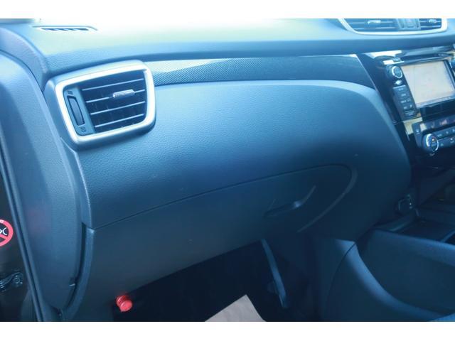 20X ハイブリッド エマージェンシーブレーキP 4WD 新品17インチAW 新品M/Tタイヤ 純正SDナビ フルセグ 全周囲モニター Bluetooth  ドラレコ ETC LEDライト 撥水シート  シートヒーター パーキングアシスト 前後ソナー(25枚目)