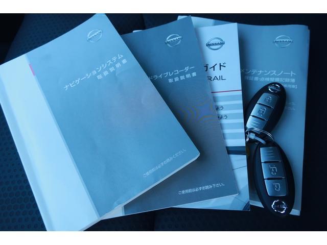 20X ハイブリッド エマージェンシーブレーキP 4WD 新品17インチAW 新品M/Tタイヤ 純正SDナビ フルセグ 全周囲モニター Bluetooth  ドラレコ ETC LEDライト 撥水シート  シートヒーター パーキングアシスト 前後ソナー(32枚目)