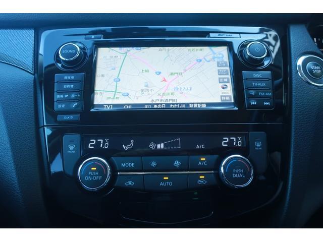 20X ハイブリッド エマージェンシーブレーキP 4WD 新品17インチAW 新品M/Tタイヤ 純正SDナビ フルセグ 全周囲モニター Bluetooth  ドラレコ ETC LEDライト 撥水シート  シートヒーター パーキングアシスト 前後ソナー(33枚目)
