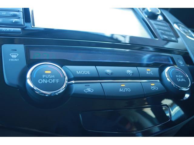 20X ハイブリッド エマージェンシーブレーキP 4WD 新品17インチAW 新品M/Tタイヤ 純正SDナビ フルセグ 全周囲モニター Bluetooth  ドラレコ ETC LEDライト 撥水シート  シートヒーター パーキングアシスト 前後ソナー(34枚目)