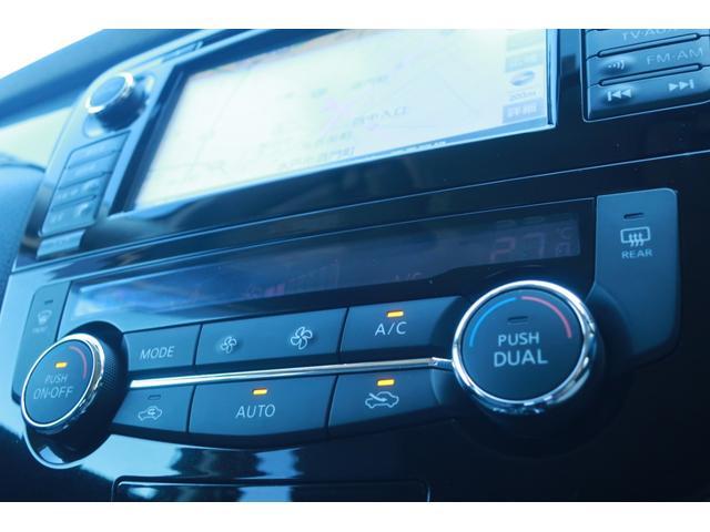 20X ハイブリッド エマージェンシーブレーキP 4WD 新品17インチAW 新品M/Tタイヤ 純正SDナビ フルセグ 全周囲モニター Bluetooth  ドラレコ ETC LEDライト 撥水シート  シートヒーター パーキングアシスト 前後ソナー(35枚目)
