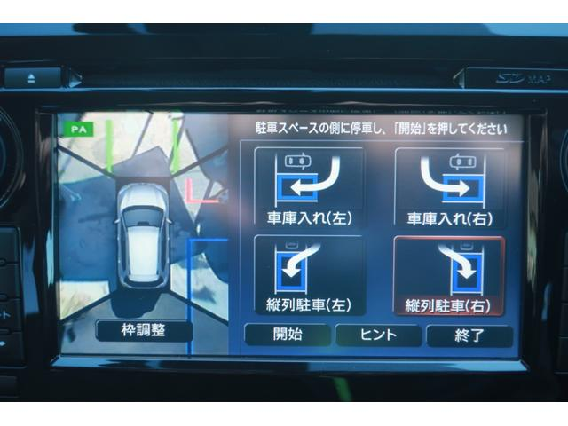 20X ハイブリッド エマージェンシーブレーキP 4WD 新品17インチAW 新品M/Tタイヤ 純正SDナビ フルセグ 全周囲モニター Bluetooth  ドラレコ ETC LEDライト 撥水シート  シートヒーター パーキングアシスト 前後ソナー(36枚目)