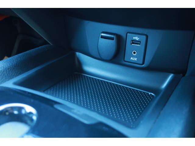 20X ハイブリッド エマージェンシーブレーキP 4WD 新品17インチAW 新品M/Tタイヤ 純正SDナビ フルセグ 全周囲モニター Bluetooth  ドラレコ ETC LEDライト 撥水シート  シートヒーター パーキングアシスト 前後ソナー(38枚目)