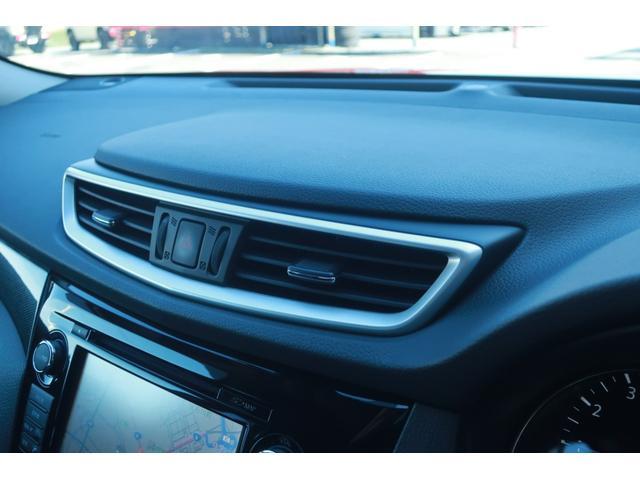 20X ハイブリッド エマージェンシーブレーキP 4WD 新品17インチAW 新品M/Tタイヤ 純正SDナビ フルセグ 全周囲モニター Bluetooth  ドラレコ ETC LEDライト 撥水シート  シートヒーター パーキングアシスト 前後ソナー(44枚目)