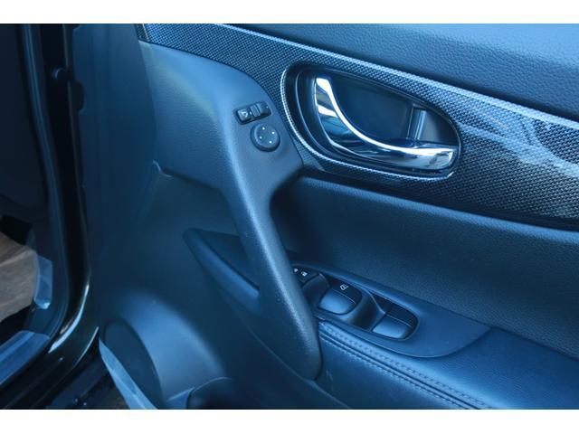 20X ハイブリッド エマージェンシーブレーキP 4WD 新品17インチAW 新品M/Tタイヤ 純正SDナビ フルセグ 全周囲モニター Bluetooth  ドラレコ ETC LEDライト 撥水シート  シートヒーター パーキングアシスト 前後ソナー(57枚目)