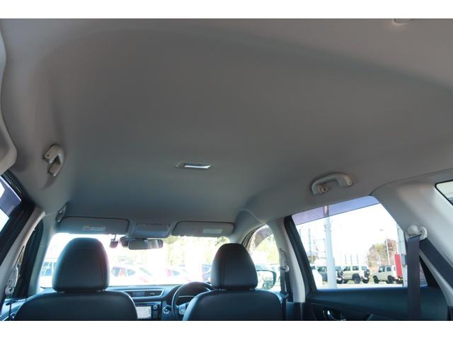 20X ハイブリッド エマージェンシーブレーキP 4WD 新品17インチAW 新品M/Tタイヤ 純正SDナビ フルセグ 全周囲モニター Bluetooth  ドラレコ ETC LEDライト 撥水シート  シートヒーター パーキングアシスト 前後ソナー(65枚目)