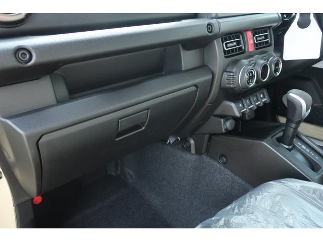 XC 4WD 届出済未使用車 リフトアップ 新品社外16INホイール 新品オープンカントリータイヤ 衝突被害軽減ブレーキ レーンアシスト ダウンヒルアシスト LEDライト オートライト クルーズコントロール(48枚目)