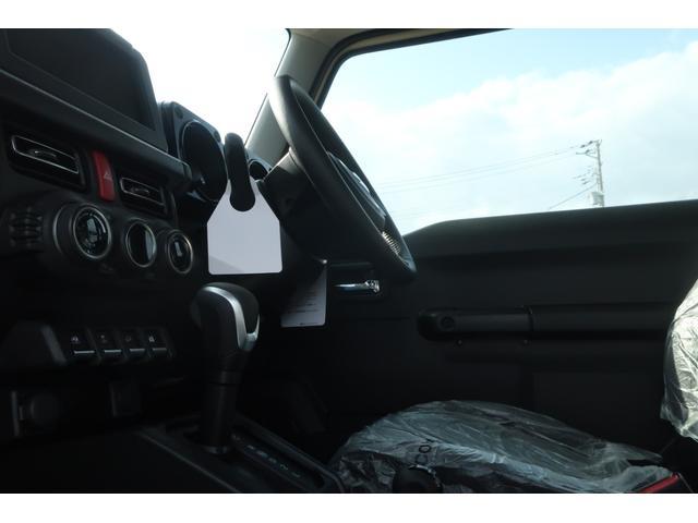XC 4WD 届出済未使用車 リフトアップ 新品社外16INホイール 新品オープンカントリータイヤ 衝突被害軽減ブレーキ レーンアシスト ダウンヒルアシスト LEDライト オートライト クルーズコントロール(53枚目)