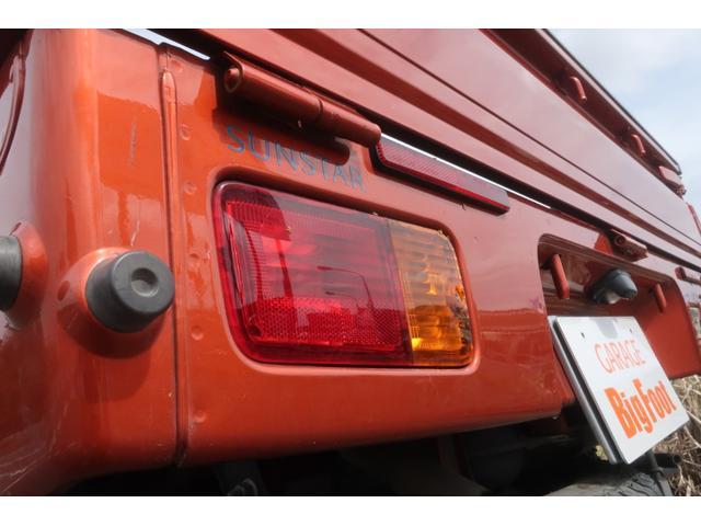 ジャンボ 新品14インチアルミ 新品MTタイヤ カロッツェリアナビ 地デジ ETC キーレス 運転席助手席エアバッグ 荷台作業灯 三方開き 荷台マット あおりガード パワステ  パワーウィンドウ(64枚目)