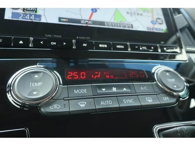 G パワーパッケージ 4WD 純正10型SDナビ フルセグ バックカメラ 全周囲モニター 新品16インチAW&M/Tタイヤ 衝突被害軽減ブレーキ 両側電動スライドドア パワーリアゲート レーダークルーズコントロール ETC(40枚目)