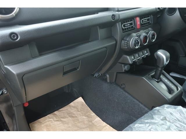XC 届出済未使用車 リフトアップ カスタムグリル 新品16インチアルミホイール 新品ジオランダーM/Tタイヤ LEDヘッドライト ヘッドライトウォッシャー クルーズコントロール スズキセーフティサポート(22枚目)