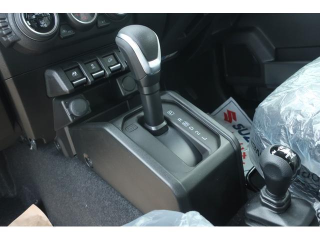 XC 届出済未使用車 リフトアップ カスタムグリル 新品16インチアルミホイール 新品ジオランダーM/Tタイヤ LEDヘッドライト ヘッドライトウォッシャー クルーズコントロール スズキセーフティサポート(28枚目)