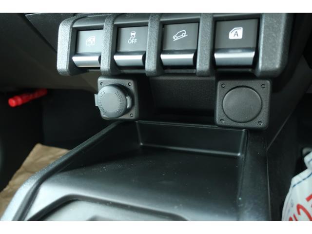 XC 届出済未使用車 リフトアップ カスタムグリル 新品16インチアルミホイール 新品ジオランダーM/Tタイヤ LEDヘッドライト ヘッドライトウォッシャー クルーズコントロール スズキセーフティサポート(36枚目)