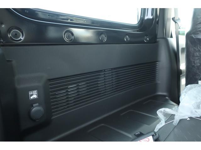 XC 届出済未使用車 リフトアップ カスタムグリル 新品16インチアルミホイール 新品ジオランダーM/Tタイヤ LEDヘッドライト ヘッドライトウォッシャー クルーズコントロール スズキセーフティサポート(58枚目)
