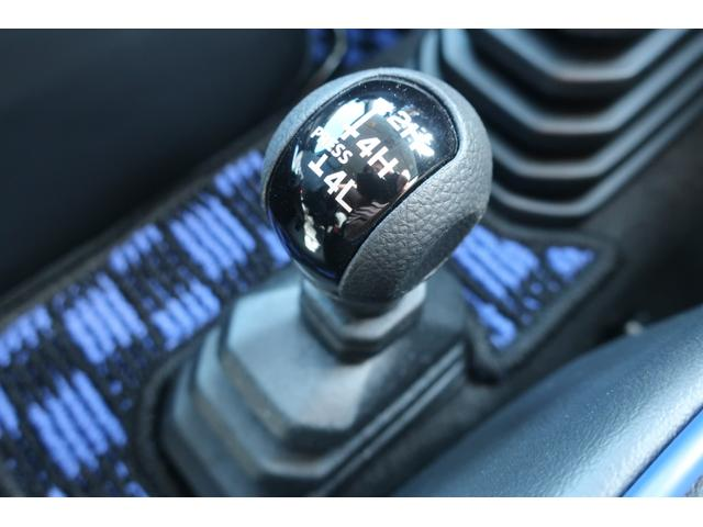 XC 4WD RAYS16インチアルミ オープンカントリーRTタイヤ カロッツェリアタブレットユニット ドラレコ トラストマフラー 社外LEDテールレンズ 社外フロアマット ラケッジマット 社外パーツ(37枚目)