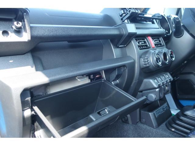 XC 4WD RAYS16インチアルミ オープンカントリーRTタイヤ カロッツェリアタブレットユニット ドラレコ トラストマフラー 社外LEDテールレンズ 社外フロアマット ラケッジマット 社外パーツ(44枚目)