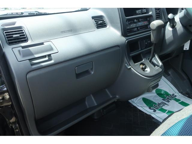 クルーズターボ パートタイム4WD 新品14インチアルミホイール 新品オープンカントリーR/Tタイヤ オーバーヘッドシェルフ ケンウッドCDオーディオ USB接続 ETC 両側スライドドア(26枚目)