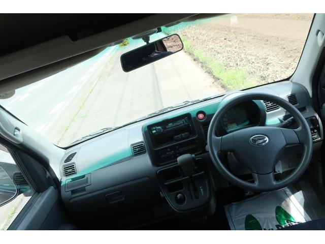 クルーズターボ パートタイム4WD 新品14インチアルミホイール 新品オープンカントリーR/Tタイヤ オーバーヘッドシェルフ ケンウッドCDオーディオ USB接続 ETC 両側スライドドア(51枚目)