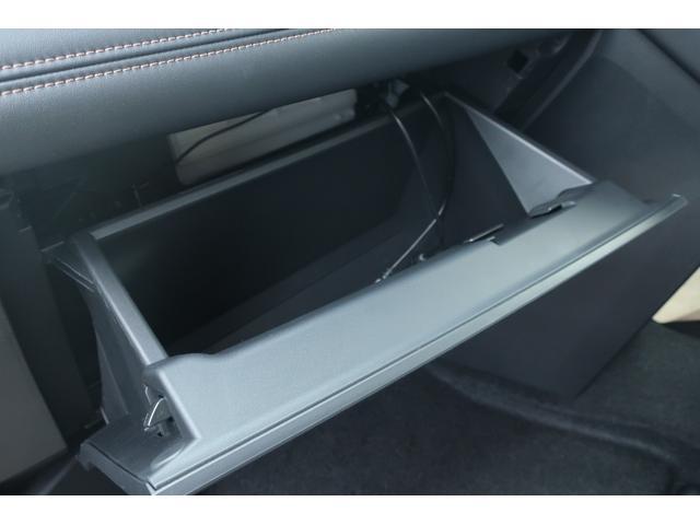ジャスパー 4WD 登録済未使用車 1.5インチリフトUP オーバーフェンダー サイドステップ 新品16インチAW 新品MTタイヤ 10インチアンドロイドモニター 両側電動スライドドア LEDライト 衝突被害軽減(36枚目)