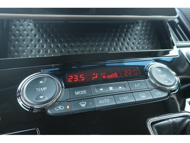 ジャスパー 4WD 登録済未使用車 1.5インチリフトUP オーバーフェンダー サイドステップ 新品16インチAW 新品MTタイヤ 10インチアンドロイドモニター 両側電動スライドドア LEDライト 衝突被害軽減(43枚目)