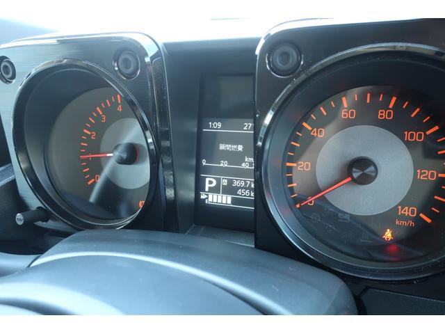 XL 4WD リフトアップ 新品16インチホイール 新品ジオランダーMTタイヤ レーンアシスト 衝突被害軽減ブレーキ ダウンヒルアシスト カロッツェリアSDナビ 地デジ バックカメラ  シートヒーター(30枚目)