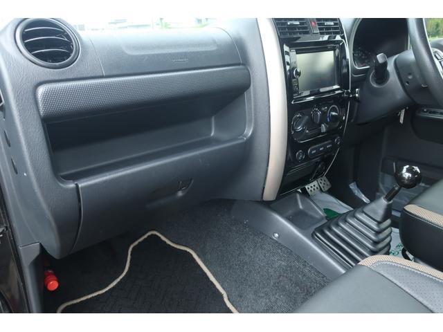 ランドベンチャー 10型 5速マニュアル リフトアップ 新品ジオランダーM/Tタイヤ MBRO製LEDテールランプ 社外マフラー クラリオンSDナビ 地デジ Bluetooth  ETC 黒合皮シート シートヒーター(24枚目)