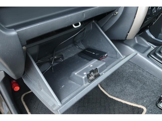 ランドベンチャー 10型 5速マニュアル リフトアップ 新品ジオランダーM/Tタイヤ MBRO製LEDテールランプ 社外マフラー クラリオンSDナビ 地デジ Bluetooth  ETC 黒合皮シート シートヒーター(29枚目)
