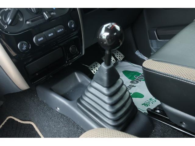 ランドベンチャー 10型 5速マニュアル リフトアップ 新品ジオランダーM/Tタイヤ MBRO製LEDテールランプ 社外マフラー クラリオンSDナビ 地デジ Bluetooth  ETC 黒合皮シート シートヒーター(31枚目)