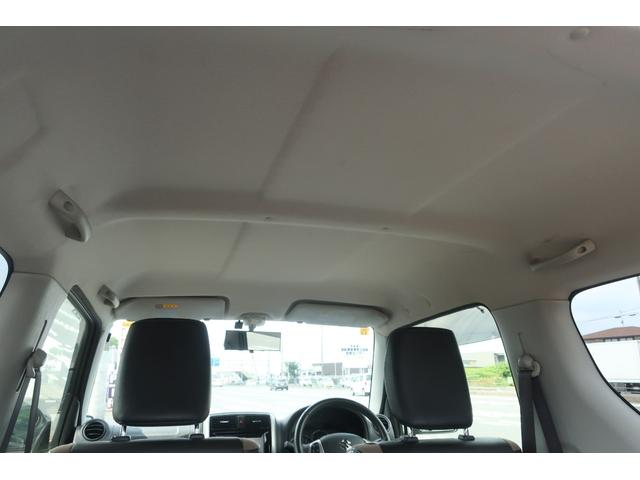 ランドベンチャー 10型 5速マニュアル リフトアップ 新品ジオランダーM/Tタイヤ MBRO製LEDテールランプ 社外マフラー クラリオンSDナビ 地デジ Bluetooth  ETC 黒合皮シート シートヒーター(61枚目)