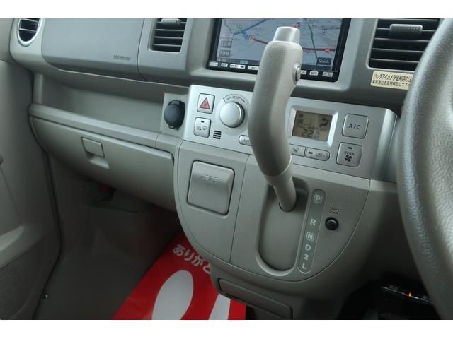 PZターボスペシャル 4WD 両側パワースライドドア ハイルーフ 純正ナビ バックカメラ オートステップ 新品タイヤ シートヒーター ETC オーバーヘッドコンソール キーレス 電動格納ミラー タイミングチェーン(20枚目)