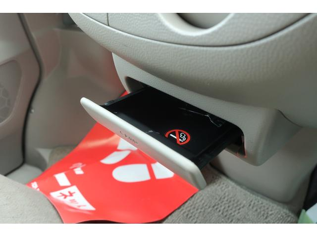 PZターボスペシャル 4WD 両側パワースライドドア ハイルーフ 純正ナビ バックカメラ オートステップ 新品タイヤ シートヒーター ETC オーバーヘッドコンソール キーレス 電動格納ミラー タイミングチェーン(24枚目)