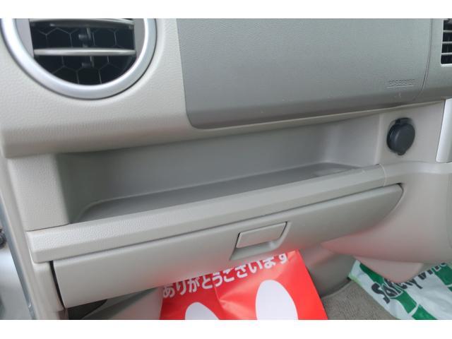 PZターボスペシャル 4WD 両側パワースライドドア ハイルーフ 純正ナビ バックカメラ オートステップ 新品タイヤ シートヒーター ETC オーバーヘッドコンソール キーレス 電動格納ミラー タイミングチェーン(38枚目)