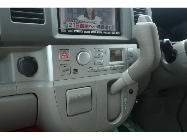 PZターボスペシャル 4WD 両側パワースライドドア ハイルーフ 純正ナビ バックカメラ オートステップ 新品タイヤ シートヒーター ETC オーバーヘッドコンソール キーレス 電動格納ミラー タイミングチェーン(45枚目)