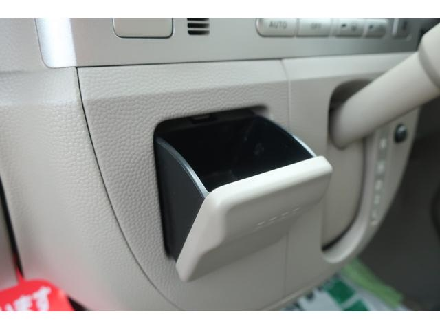 PZターボスペシャル 4WD 両側パワースライドドア ハイルーフ 純正ナビ バックカメラ オートステップ 新品タイヤ シートヒーター ETC オーバーヘッドコンソール キーレス 電動格納ミラー タイミングチェーン(46枚目)