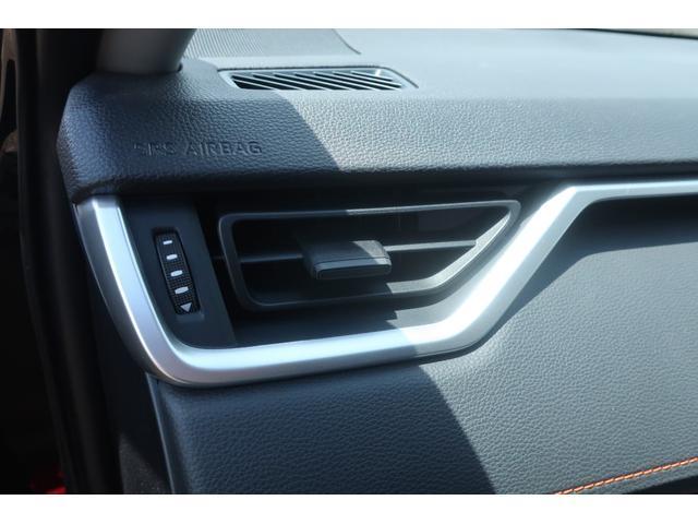 アドベンチャー 4WD 純正SDナビ フルセグ バックカメラ トヨタセーフティセンス マルチテレインセレクト ETC 前後ドライブレコーダー LEDヘッドライト パワーシート  インテリジェントクリアランスソナー(47枚目)