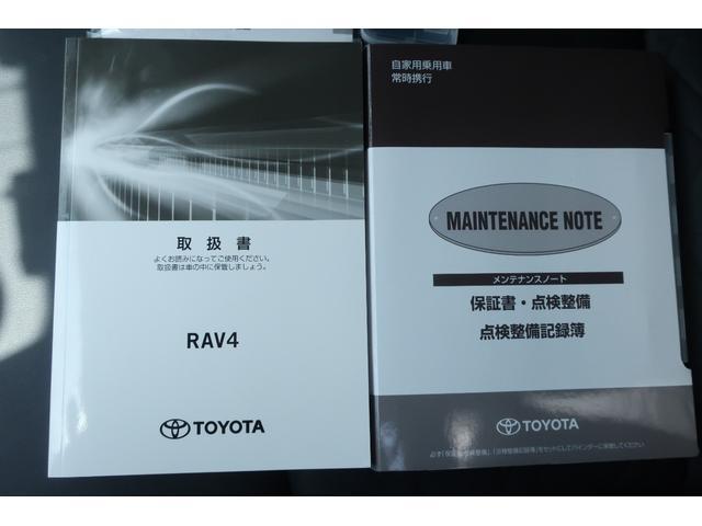 アドベンチャー 4WD 純正SDナビ フルセグ バックカメラ トヨタセーフティセンス マルチテレインセレクト ETC 前後ドライブレコーダー LEDヘッドライト パワーシート  インテリジェントクリアランスソナー(57枚目)