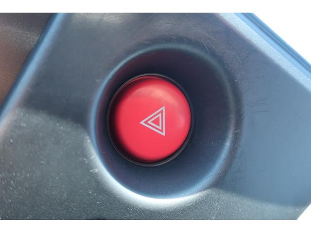 スペシャルクリーン パートタイム4WD 全塗装 社外14インチアルミ NANKANG M/Tタイヤ パワステ エアコン エアバッグ 集中ドアロック ドアバイザー ヘッドライトレベライザー 消火器 純正タイヤ4本付(30枚目)